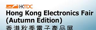 HKTDC Hong Kong Electronics Fair (Autumn Edition) Fair Website